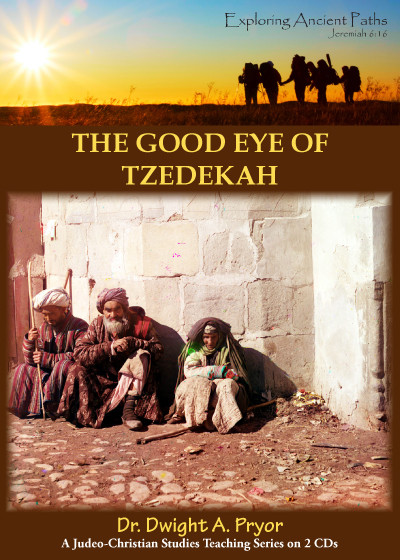 Good Eye of Tzedekah, The (CD)