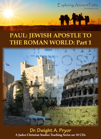 Paul - Jewish Apostle to the Roman World (Part 1) (CD)