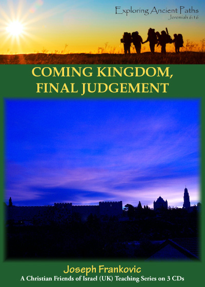 Coming Kingdom, Final Judgement (CD)