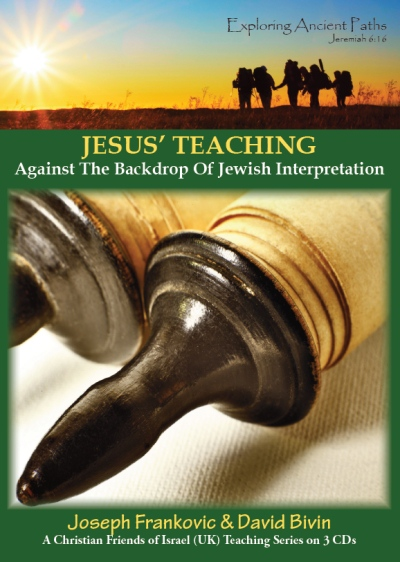 Jesus' Teaching (CD)