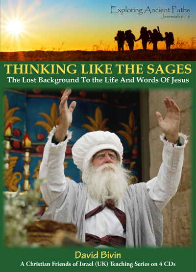 Thinking Like the Sages (CD)