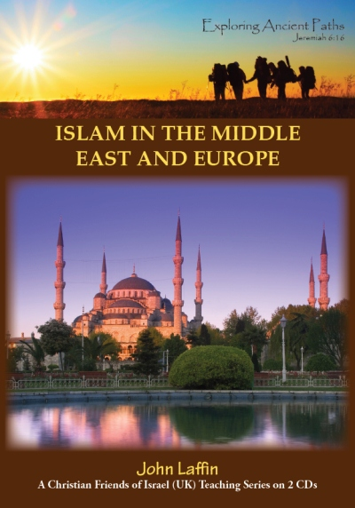Islam in the Middle East & Europe (CD)