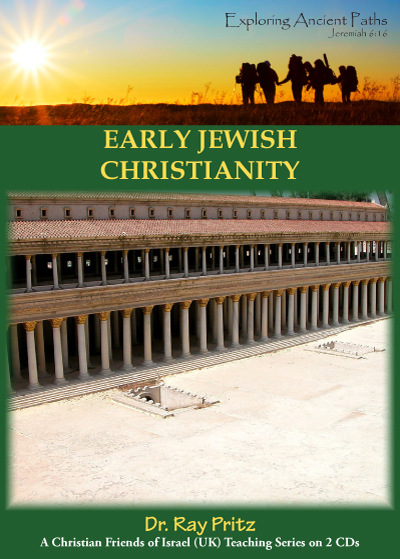 Early Jewish Christianity (CD)