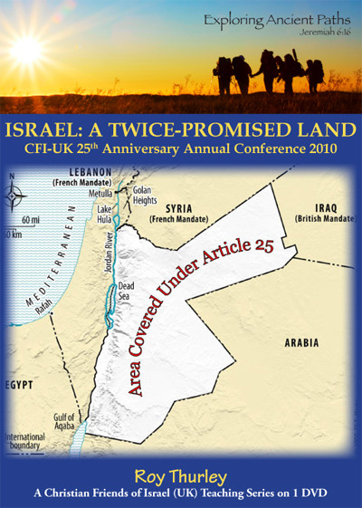 Israel: A Twice-Promised Land (DVD)