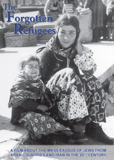 Forgotten Refugees, The (DVD)