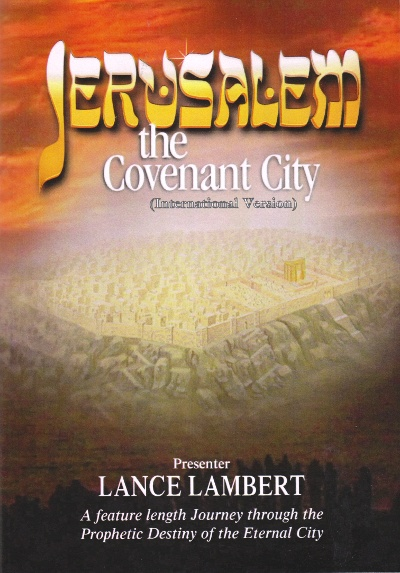 Jerusalem the Covenant City (DVD)