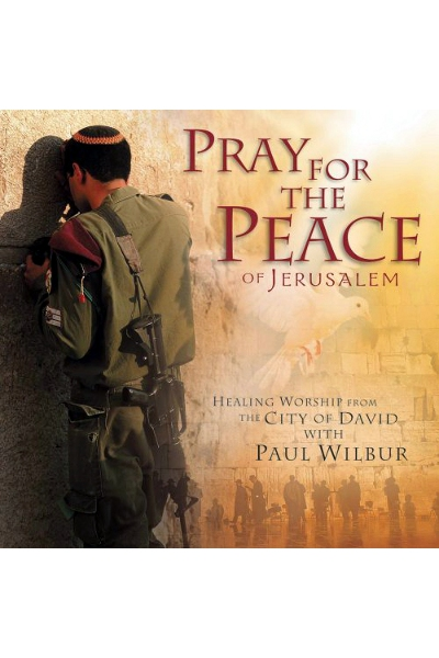 Pray For the Peace of Jerusalem (CD)