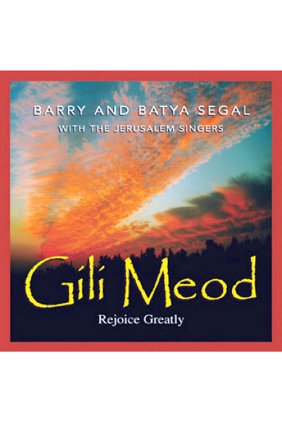 Gili Meod (Rejoice Greatly) (CD)