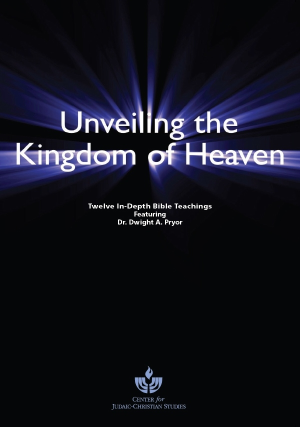 Unveiling the Kingdom of Heaven DVD Set + 1 Study Textbook (DVD)