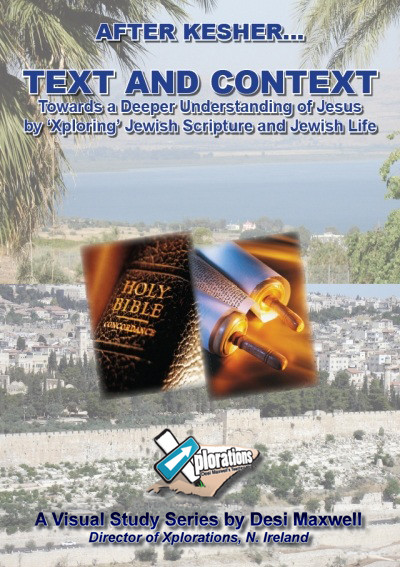 Text and Context - Full Set (DVD)