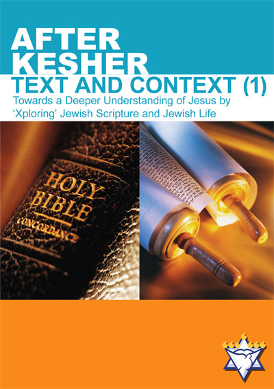 Text and Context - Part 1 (DVD)