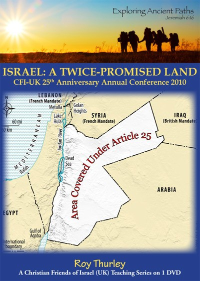 Israel: A Twice-Promised Land (Video On Demand)