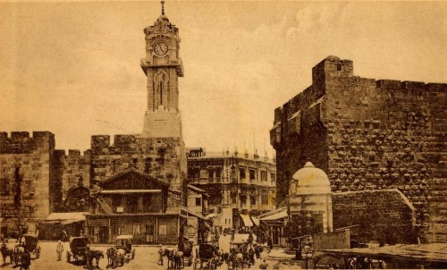 The Jerusalem Clock Tower (circa 1913)