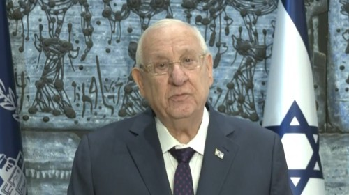 President Rivlin makes the announcement