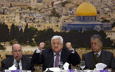 Mahmoud Abbas addressing the PLO central committee