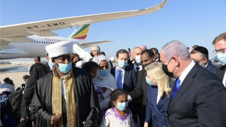 Ethiopian Jews arrive in Israel on Thursday