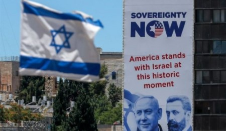 Israeli Sovereignty campaign