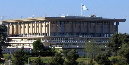 The Israeli government building