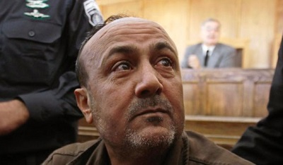 Marwan Barghouti in court