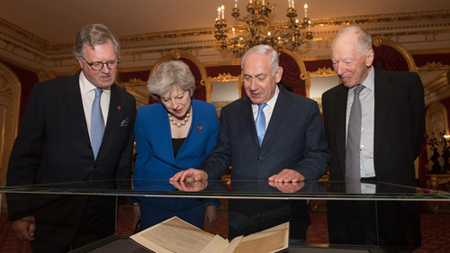 Inspection of the original Balfour Declaration letter