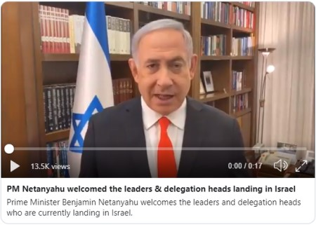 Tweet of Welcome by Benjamin Netanyahu