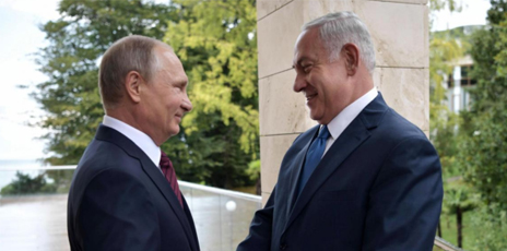 Russia`s President and Israel`s Prime Minister