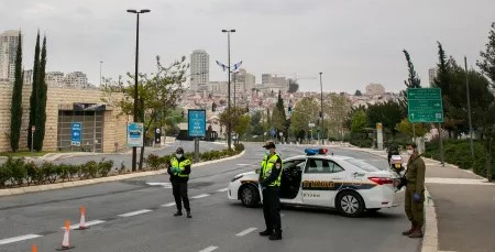 A temporary checkpoint in Jerusalem