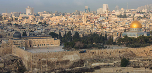 The Temple Mount in the City of Jerusalem